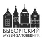Логотип выборгского объединённого музея-заповедника