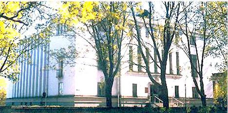 Фото государственного областного архива в Выборге