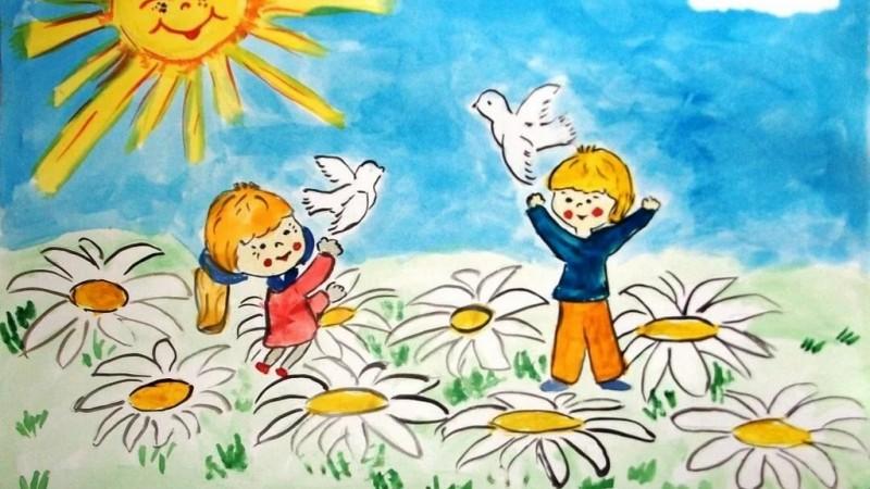 "Конкурс детских рисунков ""Мое мирное детство"""