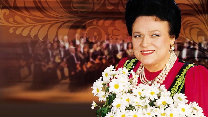 Людмила Зыкина: Песня как признание