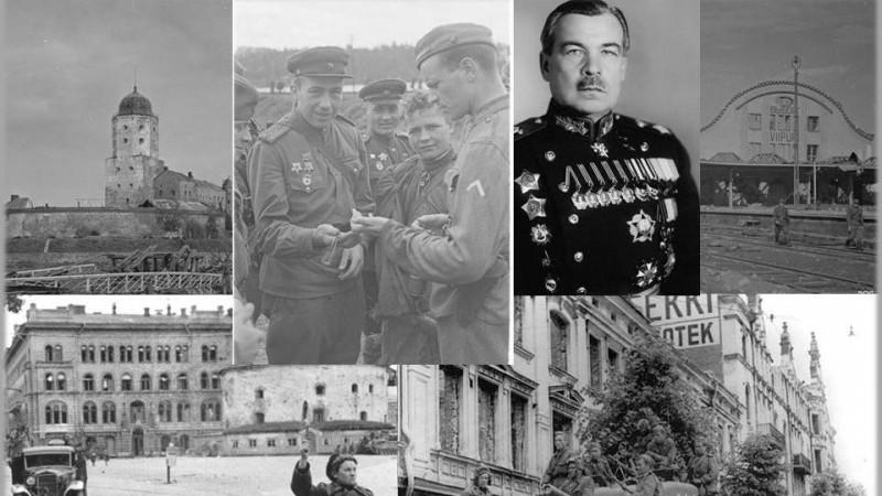 """Онлайн-лекция """"Выборг – город воинской славы"""""""
