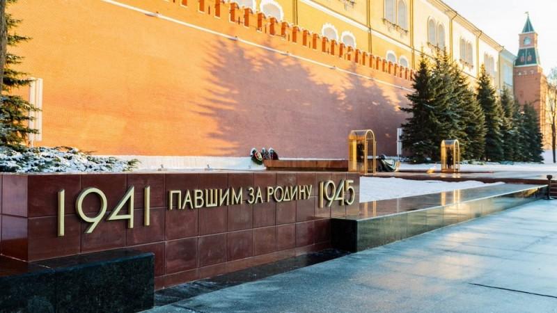 Гимн городу-герою. Москва