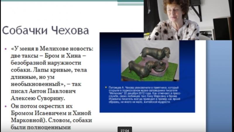 """""""В человеке всё должно быть прекрасно"""" - лекция М.В. Амфилохиевой в библиотеке на Рубежной, 18"""