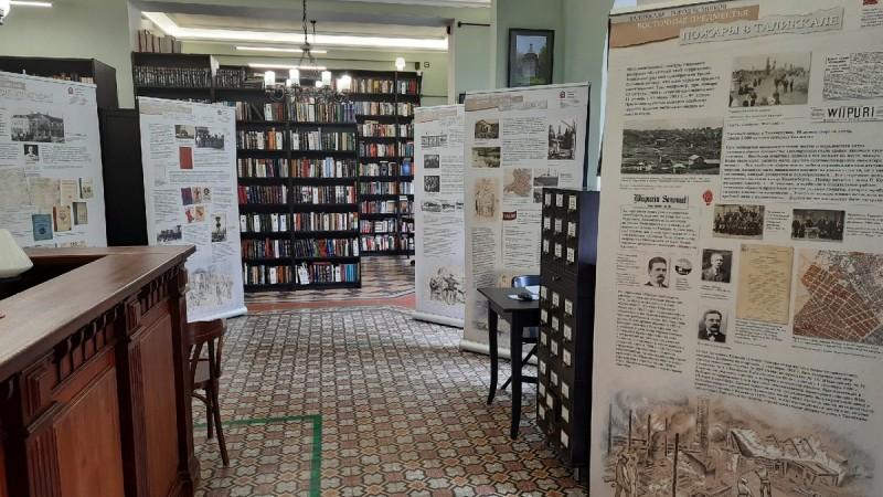 """Выставка """"Таликкала - город бедняков"""" в библиотеке на Пионерской"""
